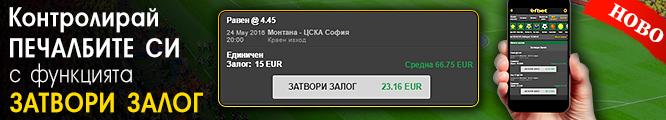 cashout-666x120