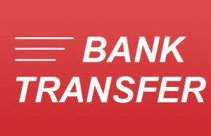 Банков превод - ефбет сметки