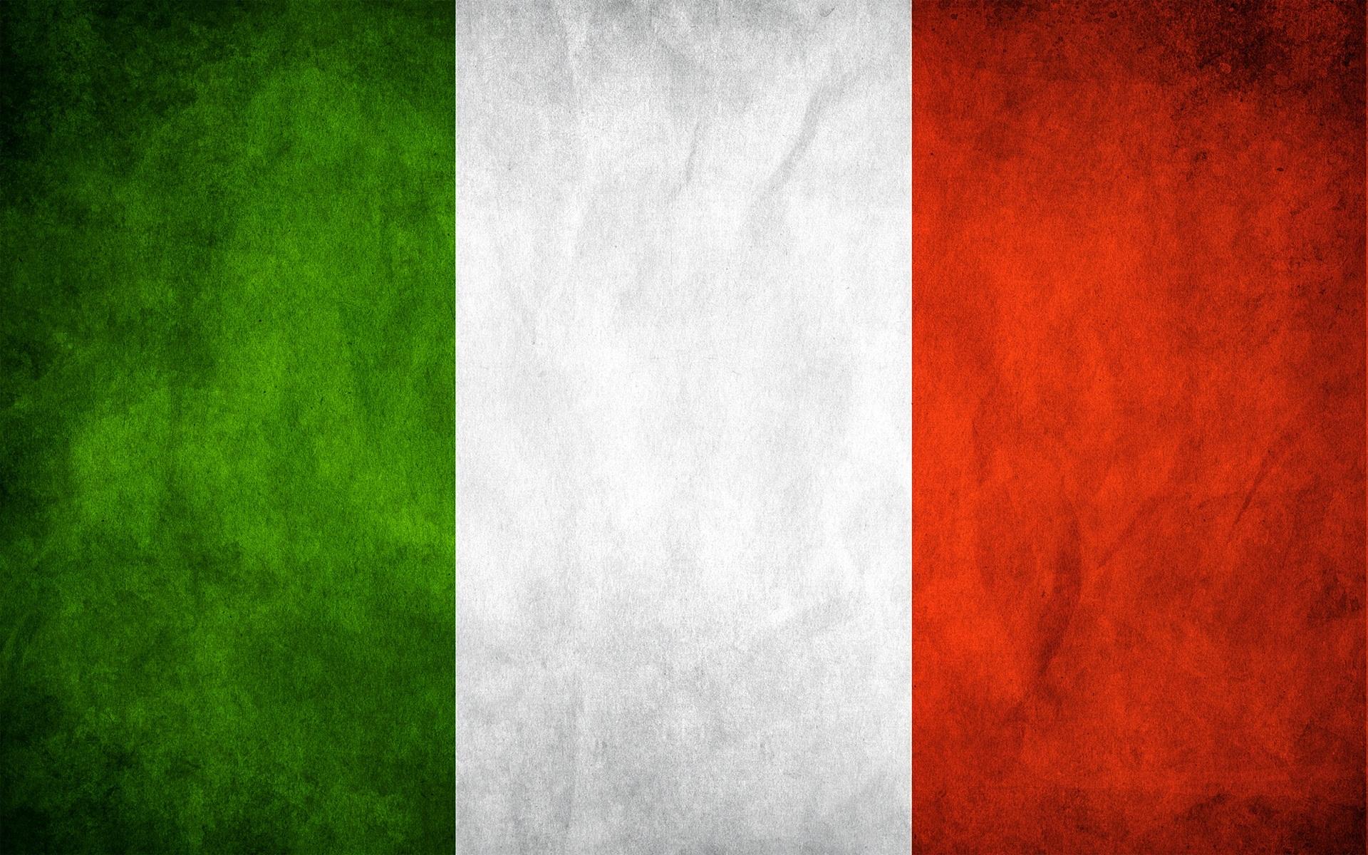 Италия: Прогнози 21.11.2017