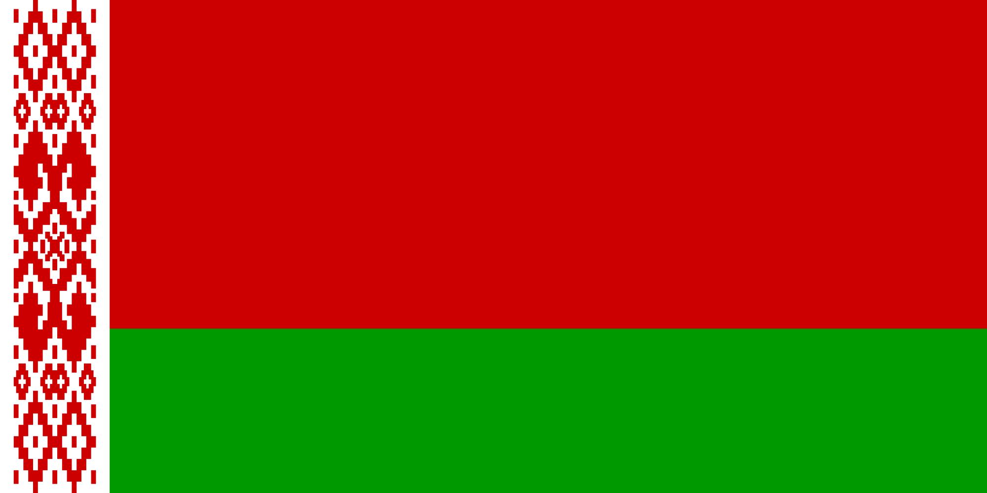 Беларус: Прогнози 22.09.2017