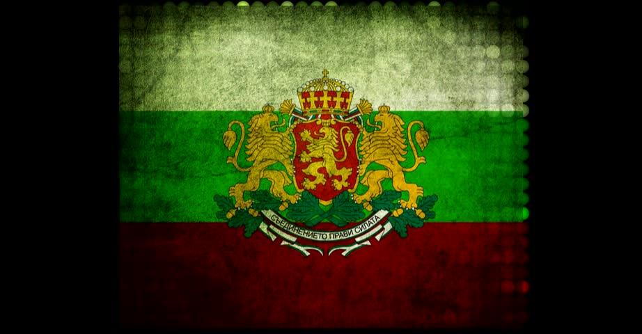 България: Прогнози 24.10.2017