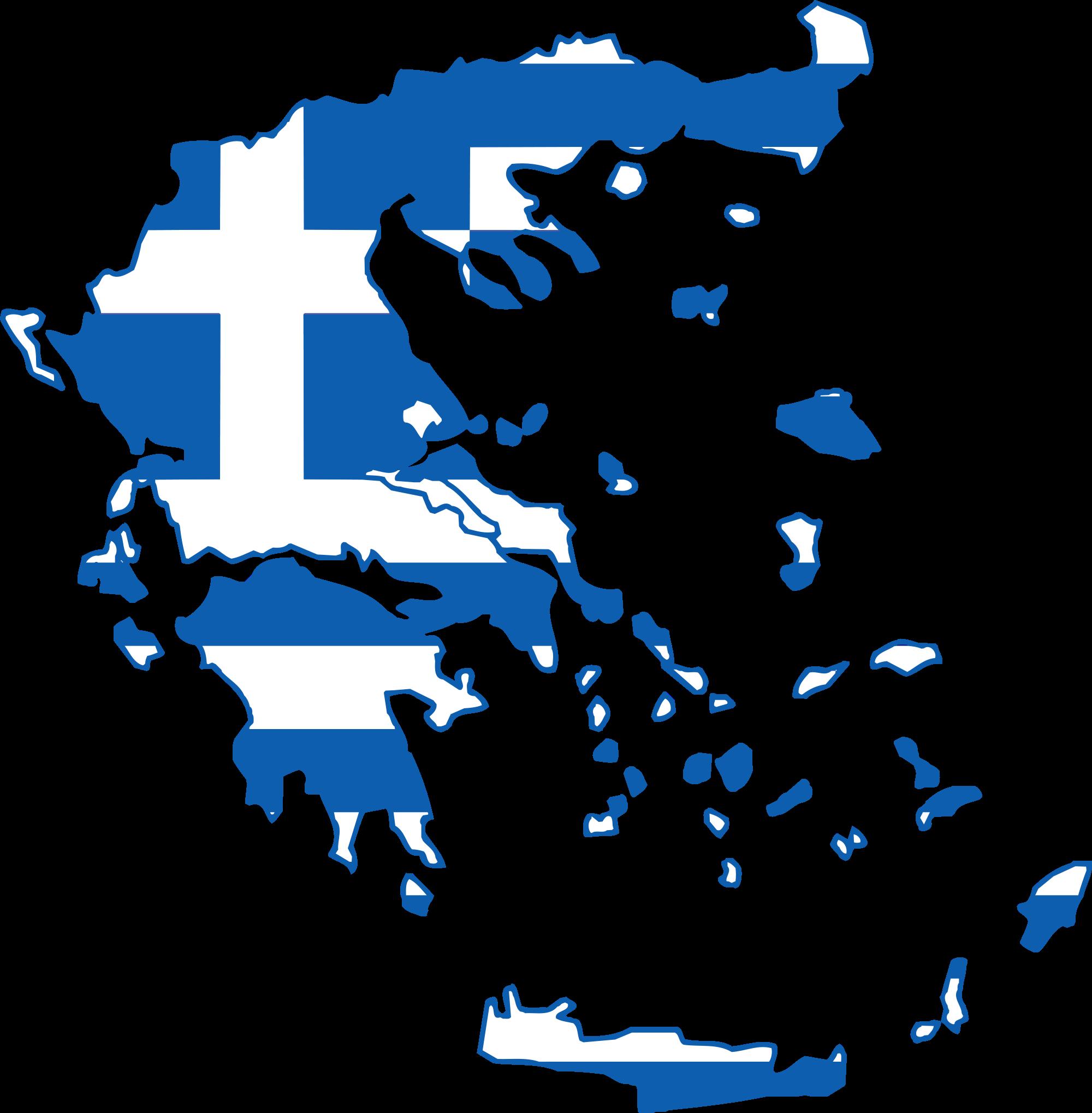 Гърция: Прогнози 11.12.2017