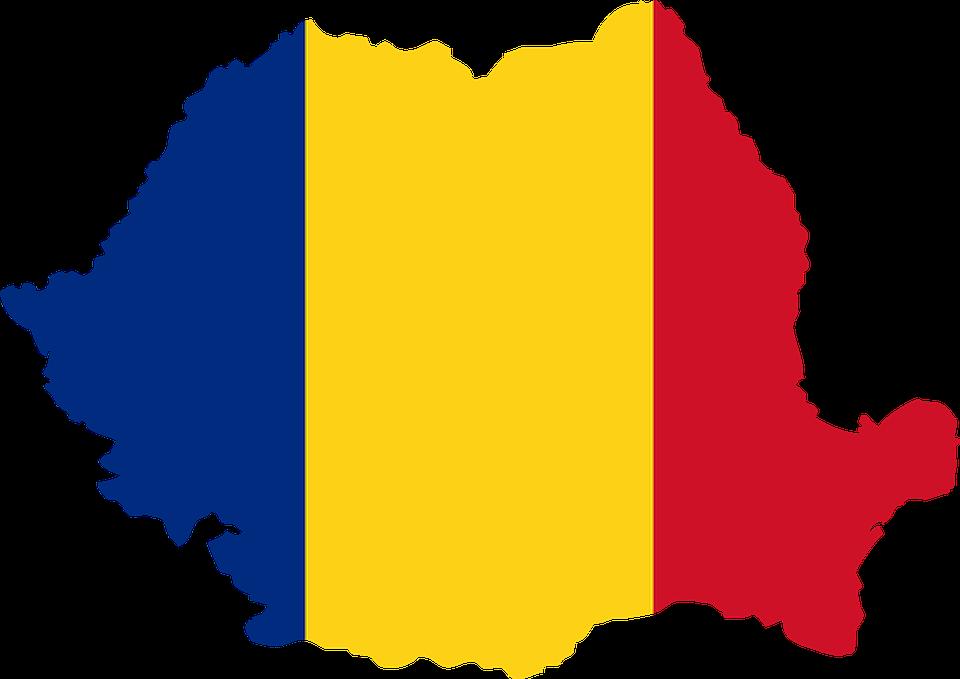 Румъния: Прогнози 23.05.2017