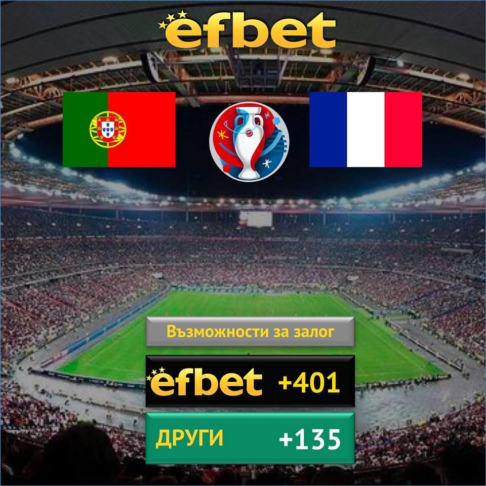 efbet_final_euro2016
