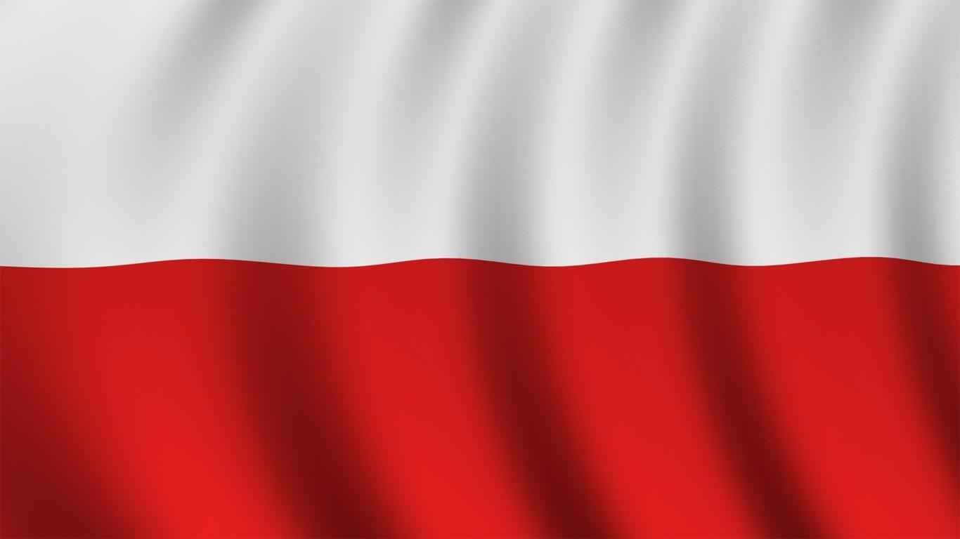 Полша: Прогнози 21.11.2017