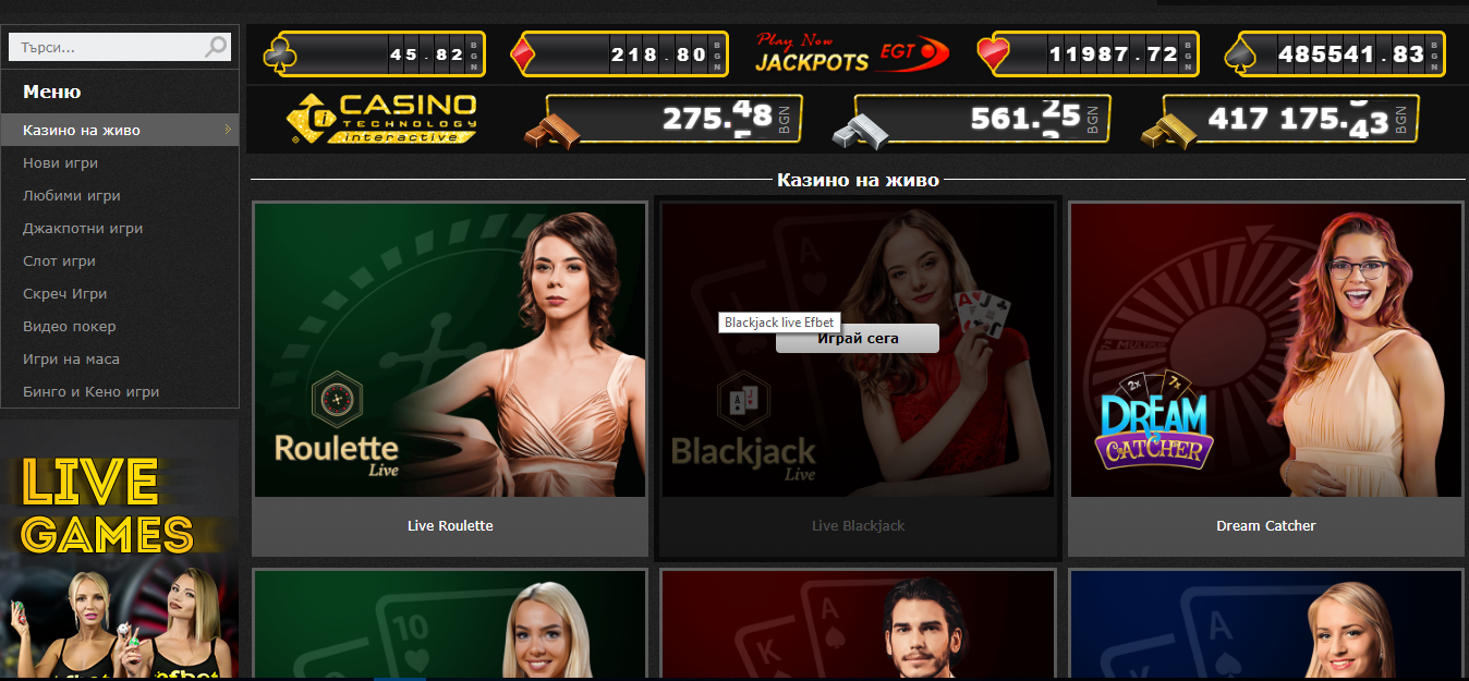Ефбет - секция казино на живо