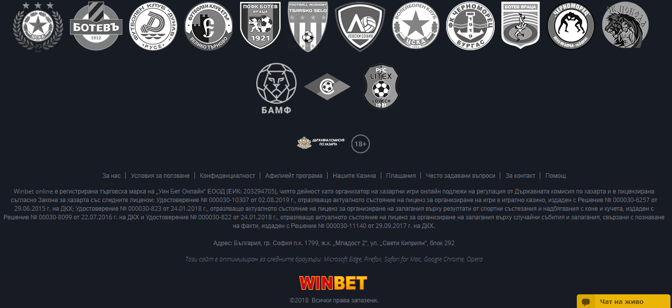 Win bet регистрация 24