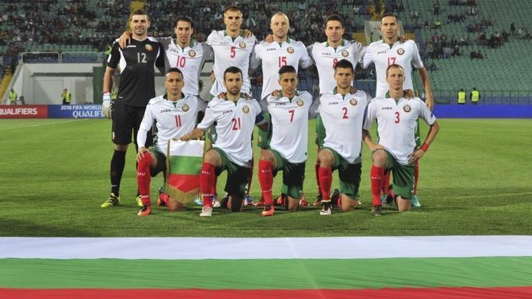 Има ли България шанс за класиране на Евро 2020?