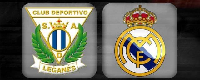 Леганес - Реал Мадрид: Прогнози 18.01.2018