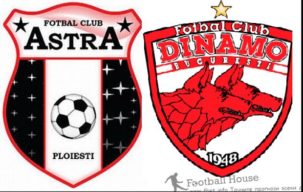 Астра Гюргево - Динамо Букурещ: 17.11.2016
