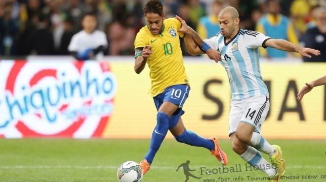 Бразилия - Аржентина: 11.11.2016