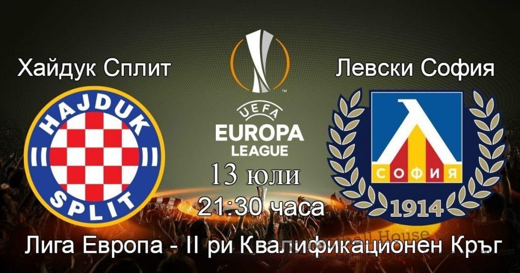 Хайдук срещу Левски – кой ще намери пътя за излизане от кризата?