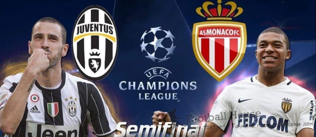 Гиганта Ювентус се изправя срещу Монако в реванш от Шампионска лига