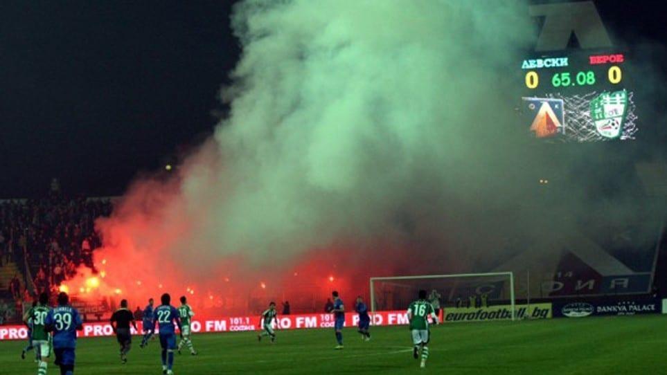 Левски - Берое на 22.10.2016