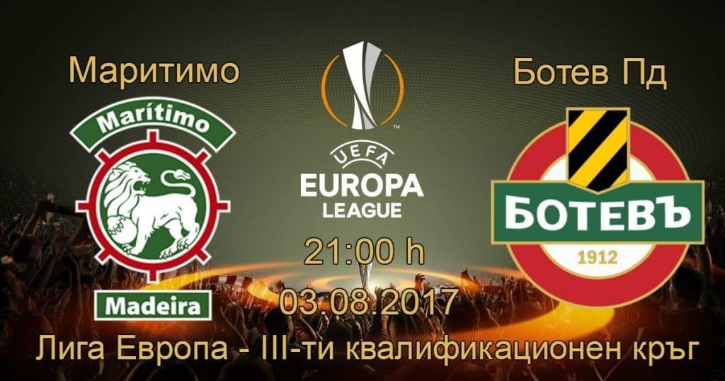 Европоходът на Ботев Пловдив продължава във Фуншал!