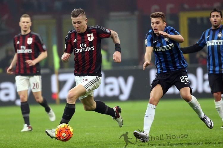 Милан - Интер: 20.11.2016