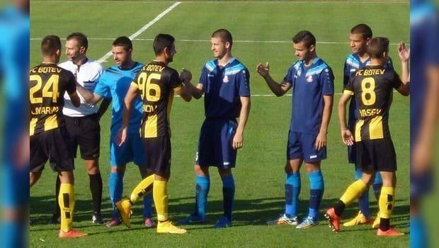 Монтана - Ботев Пловдив: 03.11.2016