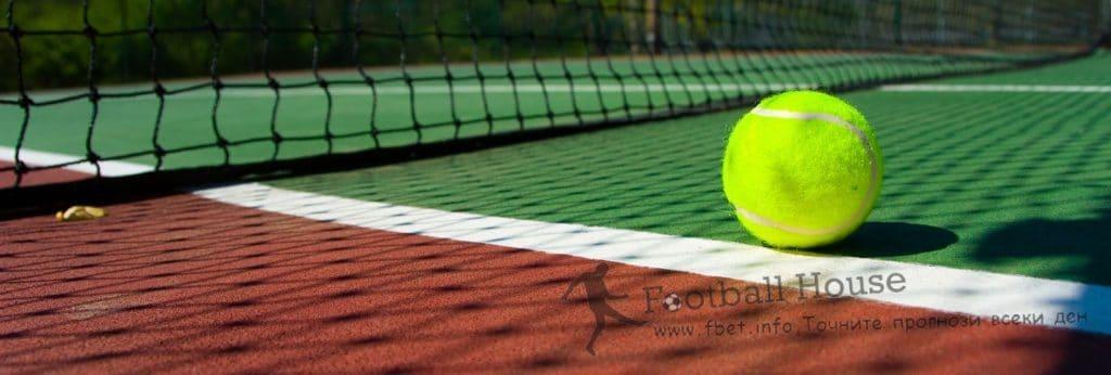 Тенис: Прогнози 21.07.2017