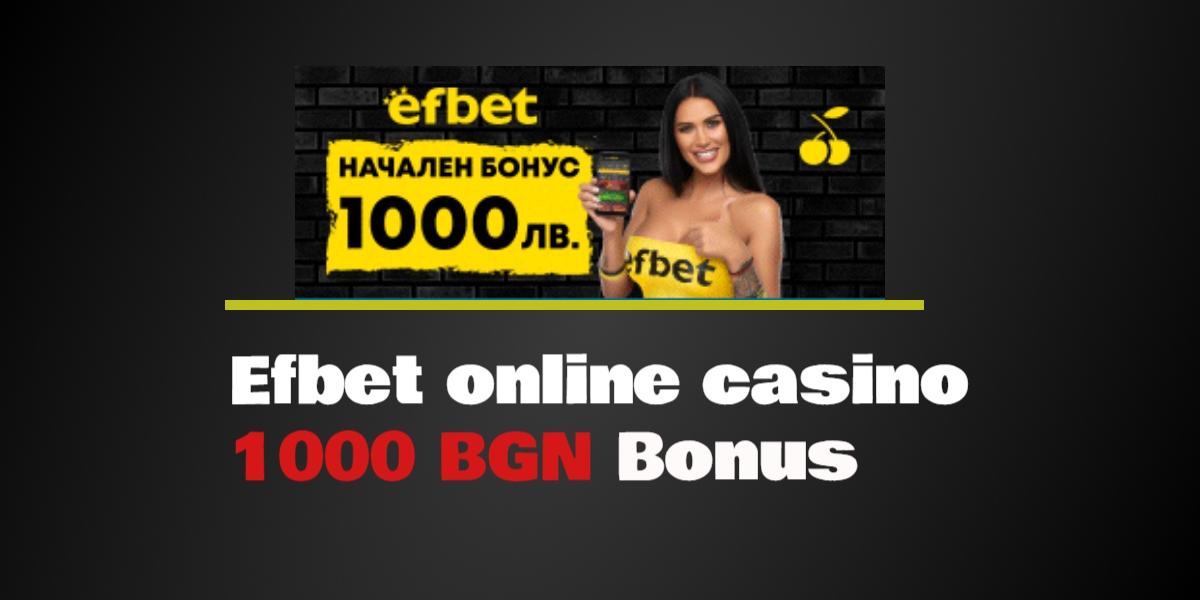 Възможности за печалба в Ефбет онлайн казино