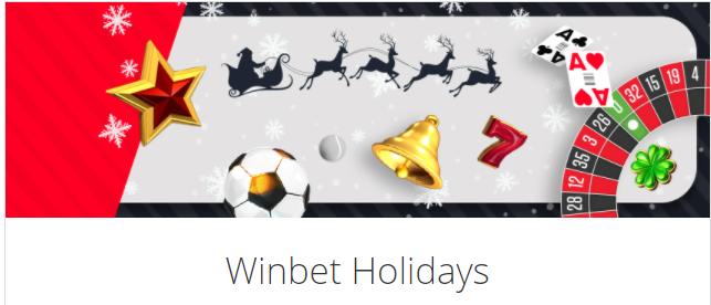 WinBet Holidays – коледна промоция с ежедневни награди