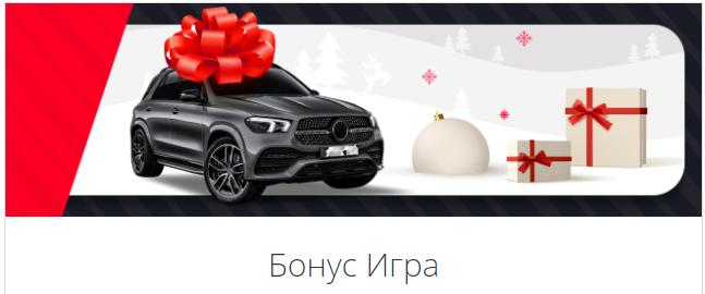 WinBet ще раздаде Mercedes-Benz GLE и 85 парични награди