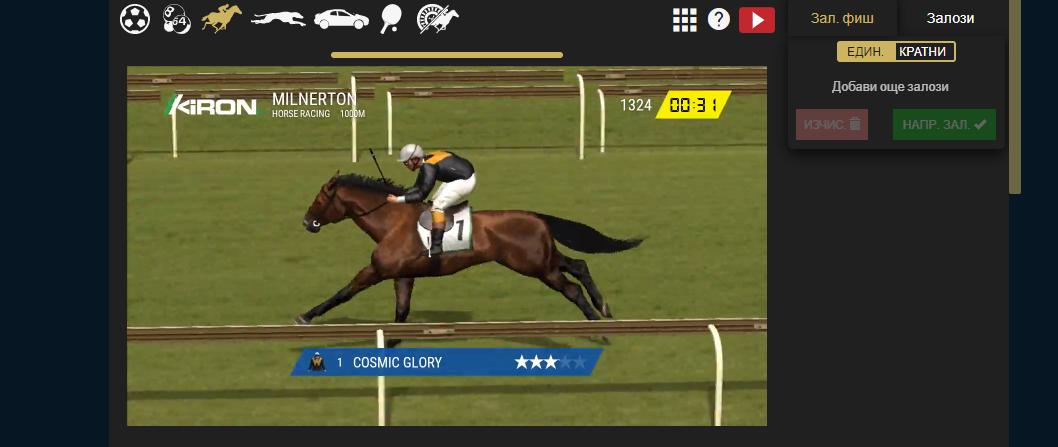 Palms Bet - Виртуални спортове