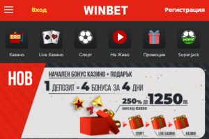 Winbet - mobile -android