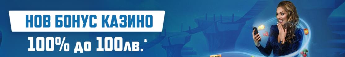Palms bet - Нов казино Бонус - 100лв
