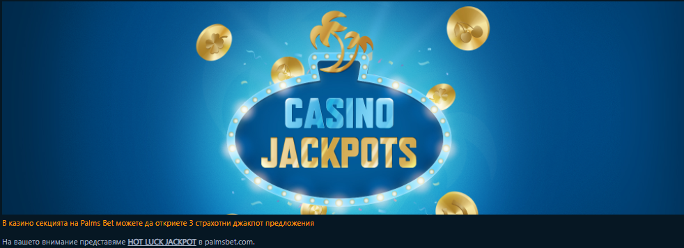Hot Luck jackpot